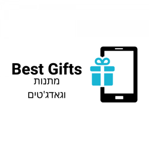 Best Gifts